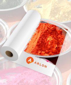 Vinilo blanco brillo permanente Arlon DPF4500G 75 mc