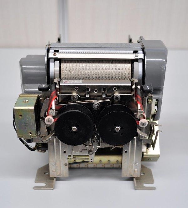 Primera impresora Epson